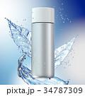 化粧 化粧品 ボトルのイラスト 34787309