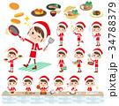 Santa Claus Costume mom_cooking 34788379