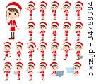お母さん クリスマス サンタのイラスト 34788384