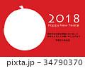 2018年戌年年賀状 34790370