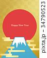 富士山 初日の出 ご来光のイラスト 34790523
