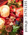 クリスマスイメージ 34791395