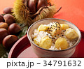 栗ご飯 栗 炊き込みご飯の写真 34791632