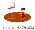 バスケットボール 男の子 ドリブル 34791838