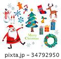 クリスマス素材 34792950