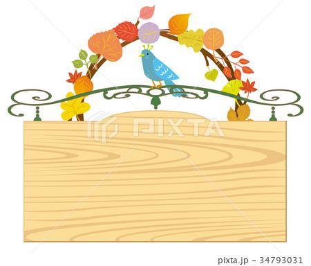 紅葉 秋の葉リースの看板 34793031