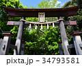 二宮神社 34793581