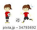 サッカー サッカーボール 女の子のイラスト 34793692