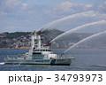 神戸開港150年記念 海上保安庁訓練展示 34793973
