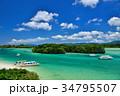 石垣島 川平湾 海の写真 34795507