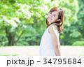 ビューティー 女性 美容の写真 34795684