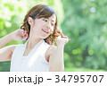 ビューティー 女性 美容 スキンケア ポートレート 新緑 34795707
