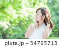 ビューティー 女性 美容 スキンケア ポートレート 新緑 34795713