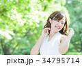 ビューティー 女性 美容 スキンケア ポートレート 新緑 34795714