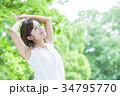 ビューティー 女性 美容の写真 34795770