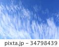 空 雲 筋雲の写真 34798439