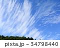 空 雲 筋雲の写真 34798440