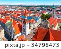 Munich, Germany 34798473