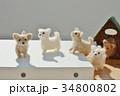 フェルトの子犬と犬小屋 34800802