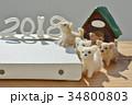 フェルトの子犬と犬小屋のお正月  34800803