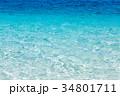 水面 透明 クリア 34801711