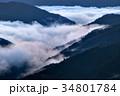 雲海 34801784
