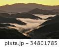 雲海 34801785