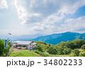 陣馬山 山頂 山の写真 34802233