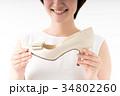 若い女性(靴) 34802260
