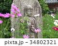 コスモス寺の石仏 34802321