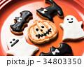 クッキー作り 34803350