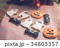 クッキー作り 34803357