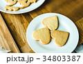 お菓子作り ハート ハート型の写真 34803387
