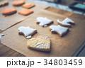 お菓子作り クッキー アイシングの写真 34803459