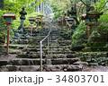 英彦山 英彦山神宮 石段の写真 34803701