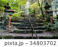 英彦山 英彦山神宮 石段の写真 34803702