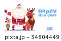 クリスマス ベクター 葉書のイラスト 34804449