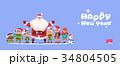 年 年間 幸せのイラスト 34804505