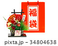 福袋 門松 正月イメージの写真 34804638