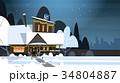 夜 住宅 住居のイラスト 34804887