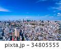 都市風景 都市 都会の写真 34805555
