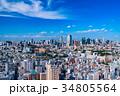 東京・都市イメージ 34805564