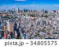 東京・都市イメージ 34805575