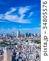 都市風景 都市 都会の写真 34805576