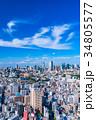 都市風景 都市 都会の写真 34805577