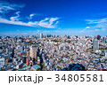 都市風景 都市 都会の写真 34805581