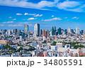 東京・都市イメージ 34805591