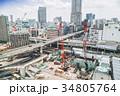 渋谷駅 再開発 工事 34805764