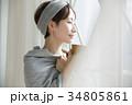 女性 寒い 冷え性の写真 34805861