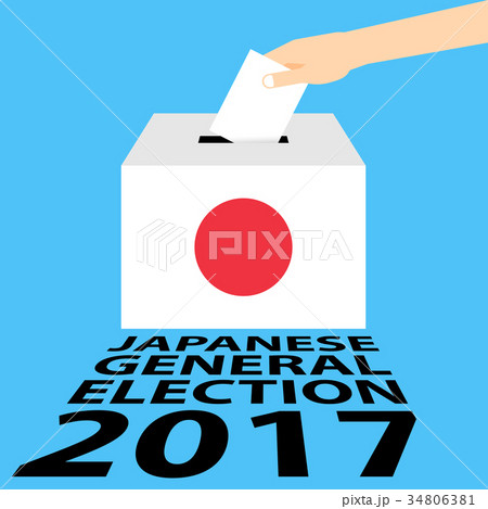 Japanese General Election 2017 34806381